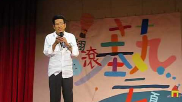 Embedded thumbnail for 2010 嚴董事長給藝術營學員鼓勵