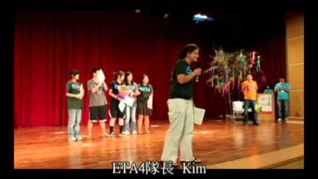 Embedded thumbnail for 2010夏天的故事(3)