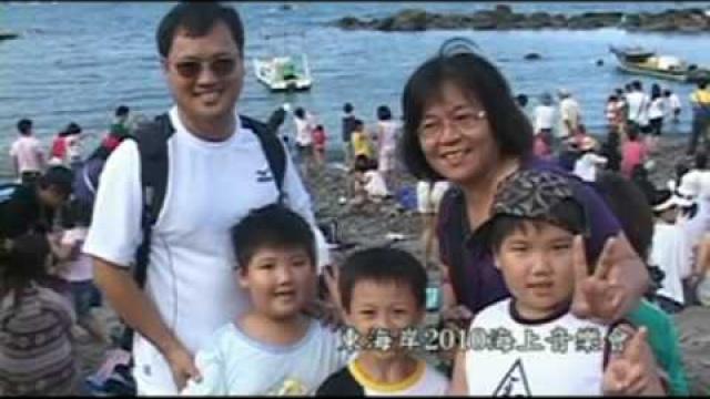 Embedded thumbnail for 海岸海上音樂會-胡德夫